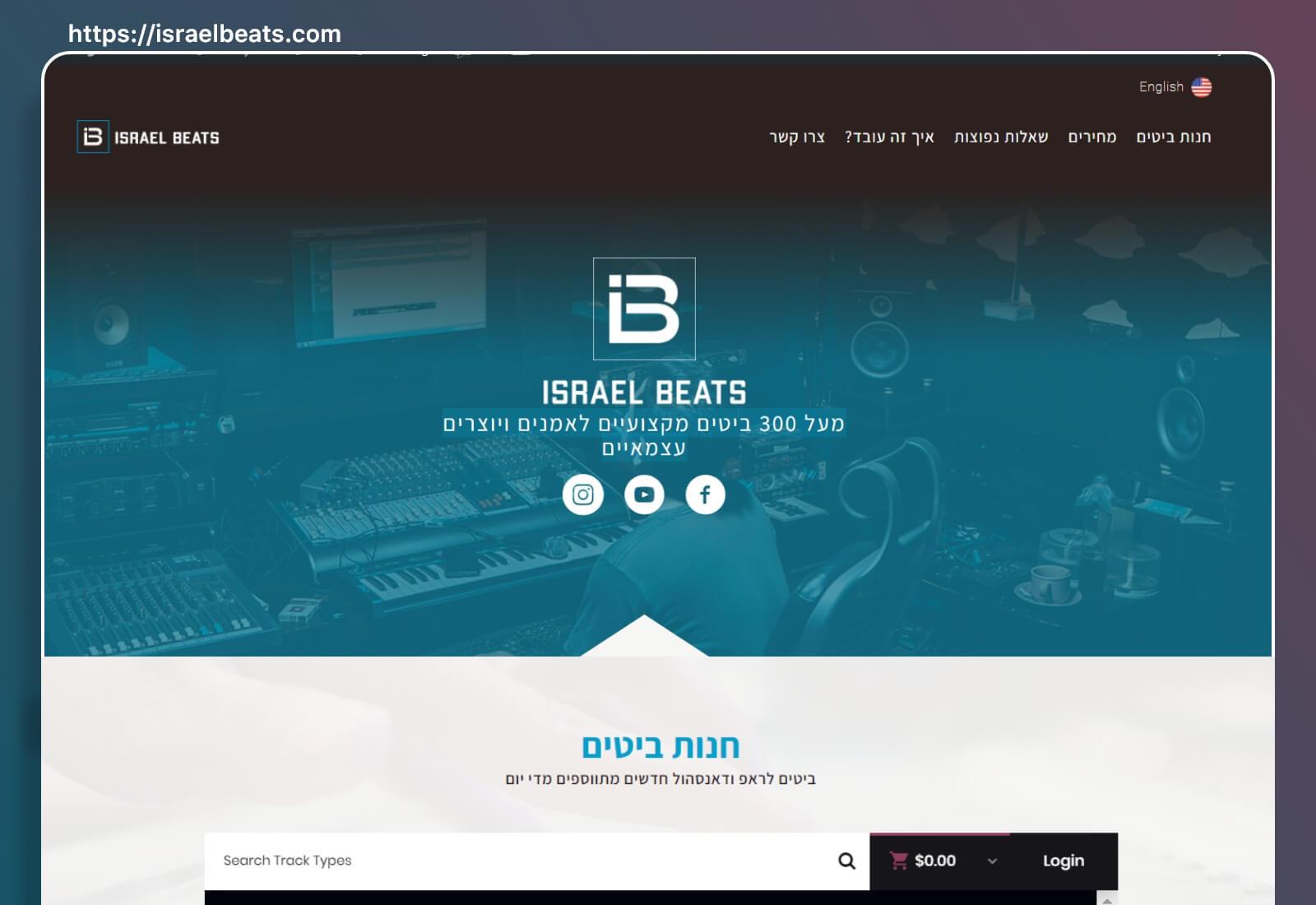 אתר מפיק מוזיקלי ביטמייקר
